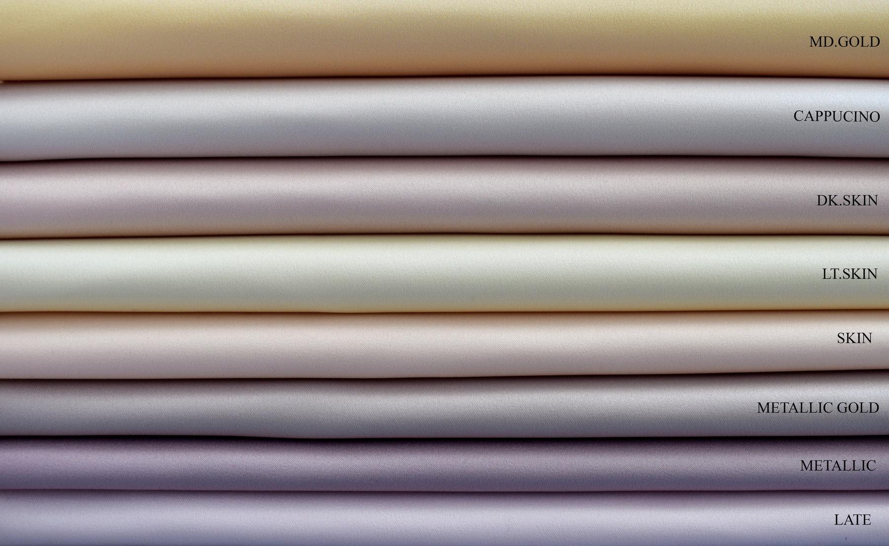 Fabric: Prokat «S-1330»